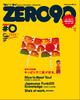 zero90.jpg